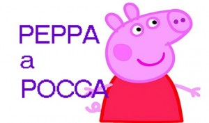 peppapocca