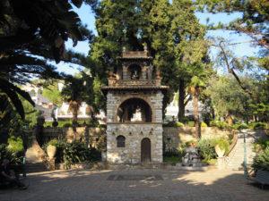 Trevelyan Garden